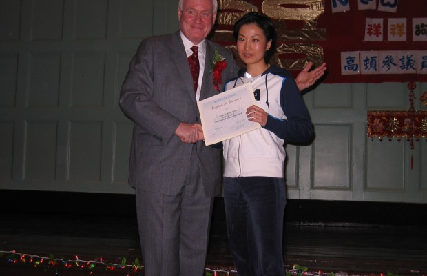 2006 Senator Golden Presenting Award to Tiffany